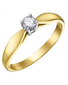 9ct Gold 0.08ct Diamond Engagement Ring 1579/8-9