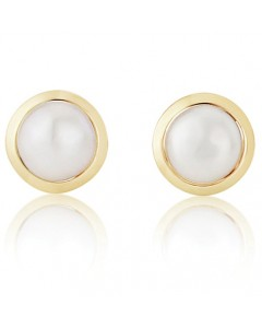 9ct Gold Freshwater Pearl Round Stud Earrings SE537