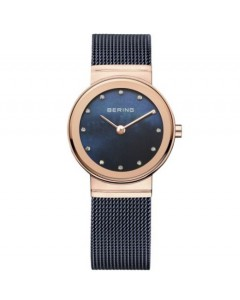 Bering Ladies Watch 10126-367